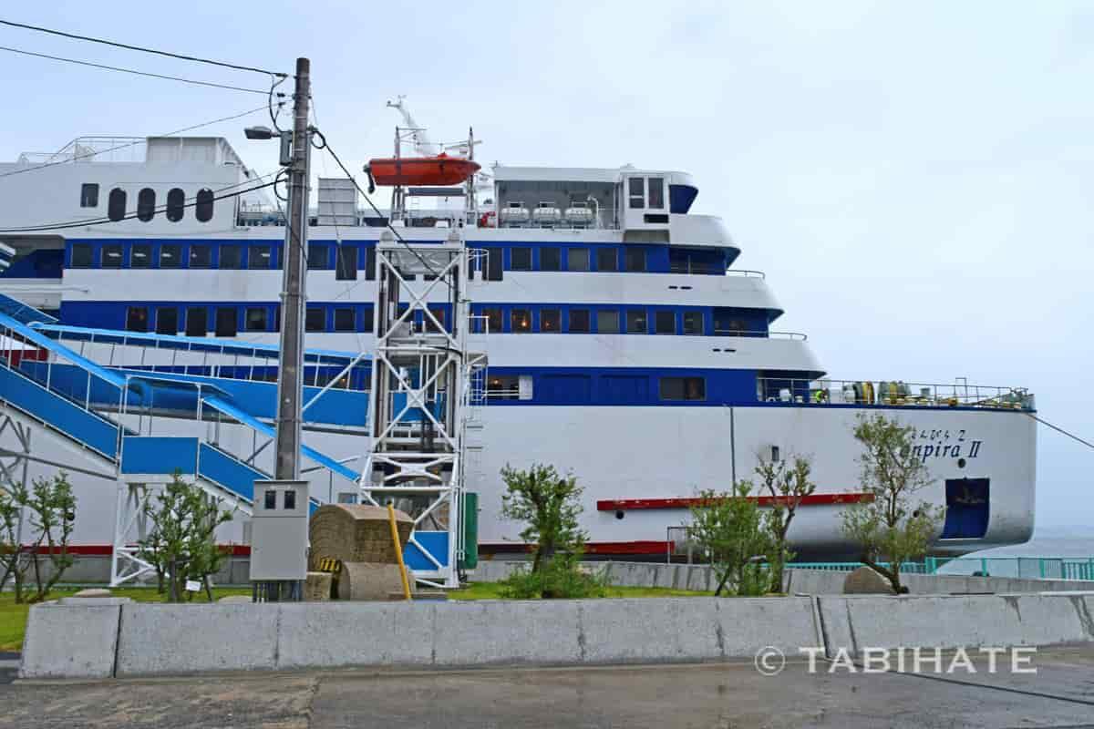 小豆島ジャンボフェリーの外観