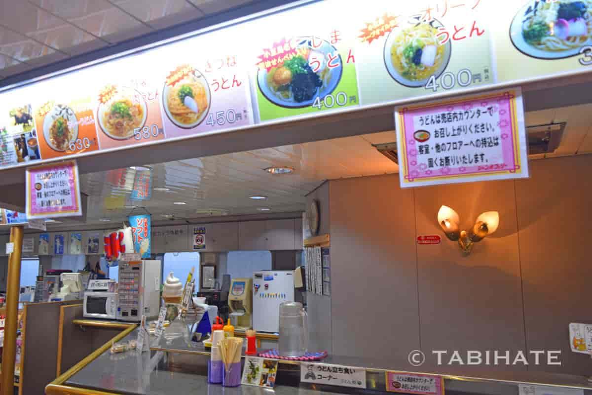 小豆島ジャンボフェリーのうどんコーナー