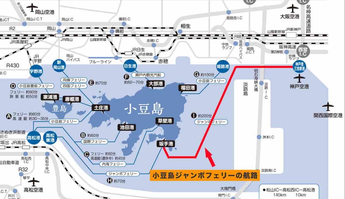 小豆島ジャンボフェリーの航路