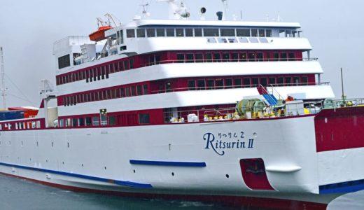 神戸から小豆島を結ぶ大型フェリーに乗ってみた【乗船の流れも解説】