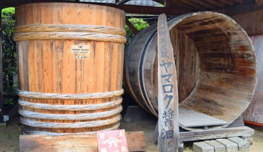 小豆島のヤマロク醤油を見学してみた【事前予約は不要】