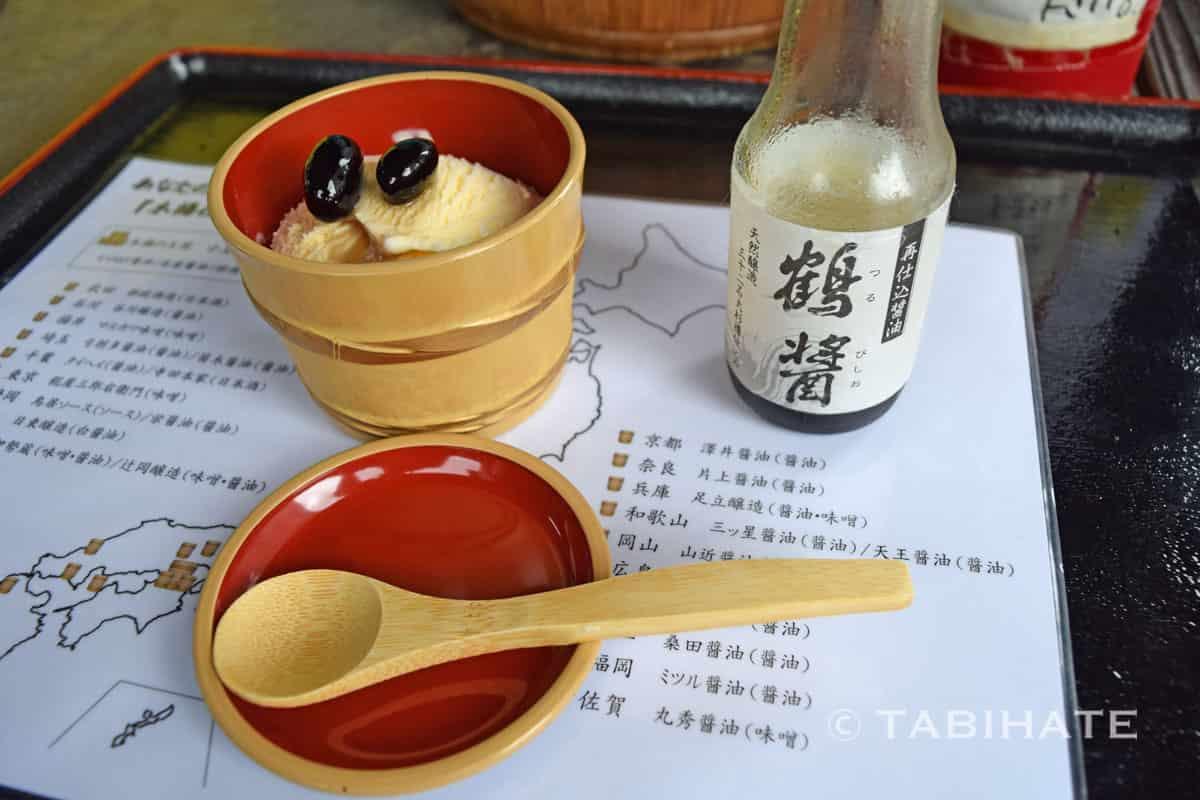ヤマロク醤油の醤油アイス