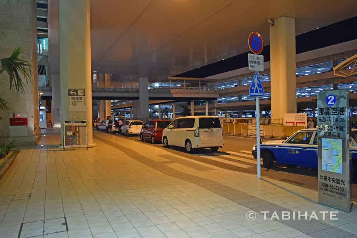 那覇空港のタクシー乗り場