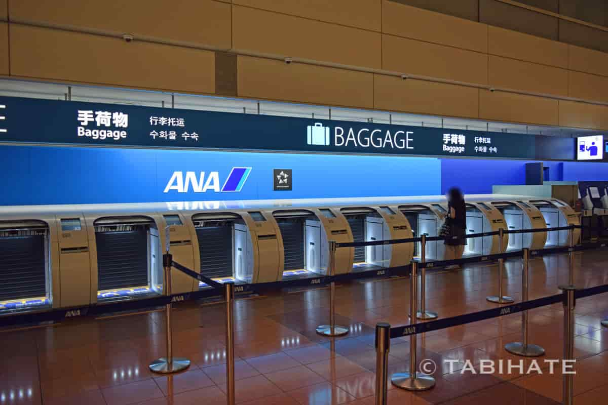 ANA BAGGAGE DROP