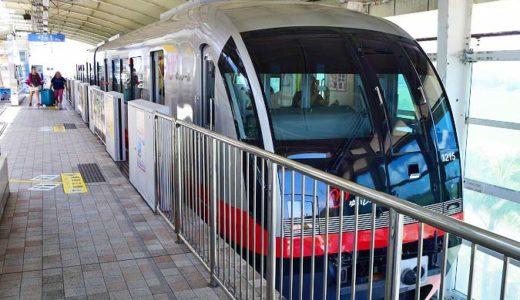 那覇市内観光なら「ゆいレール」のフリー乗車券購入がとってもお得!