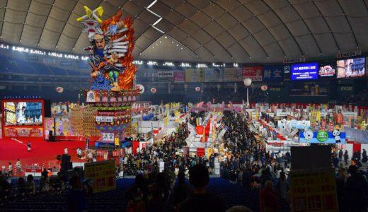 """「ふるさと祭り東京」をレポ!全国各地の""""グルメ""""と""""祭り""""が集結!"""