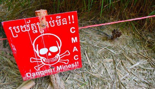 カンボジアのシェムリアップ郊外にある「CMAC地雷除去平和博物館」