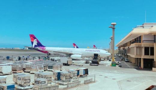ハワイアン航空の成田⇔ホノルル線搭乗記!エクストラコンフォートを利用してみた!