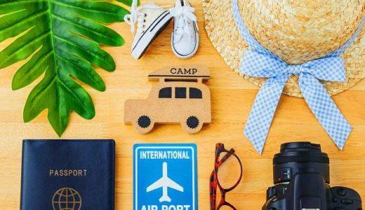 カンボジア旅行に必要な持ち物を紹介!